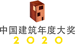 年度大奖 2020
