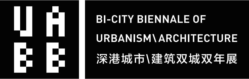 2019 Bi-City Shenzhen Biennale of Urbanism\Architecture